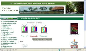 sbpc02-300x177 Internet