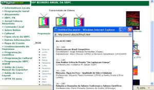 sbpc03-300x177 Internet